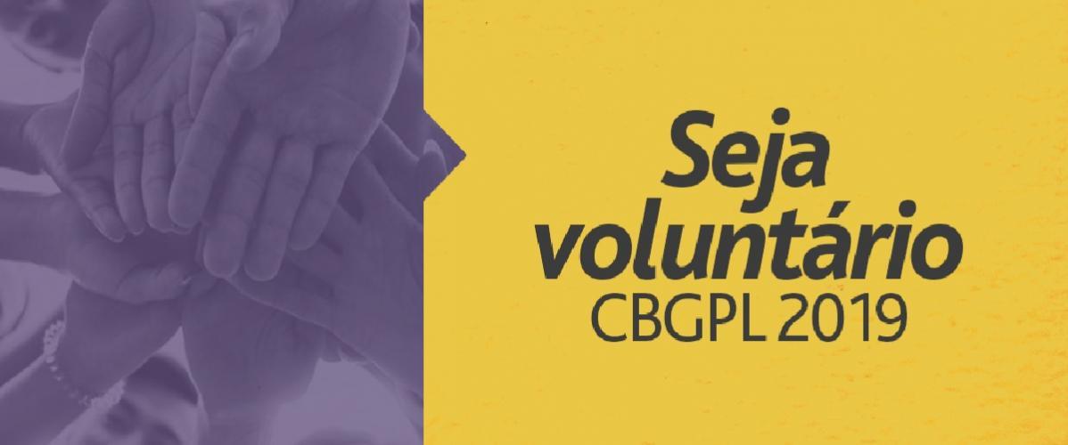 14º CBGPL PMI | Seja um voluntário!